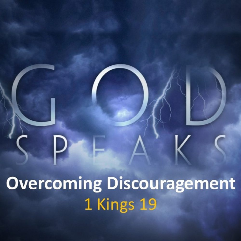Overcoming Discouragement Image